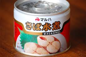 「鯖缶」の画像検索結果