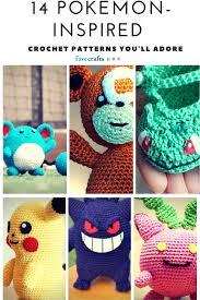 Crochet Pokemon Patterns Cool Ideas