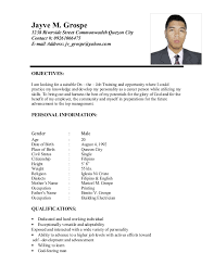 Sample Resume for OJT Free Professional Resume Template Resume Format For  Ojt Hrm