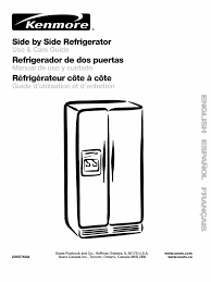 kenmore coldspot 106 wiring diagram kenmore image kenmore whirlpool coldspot refrigerator manual model on kenmore coldspot 106 wiring diagram