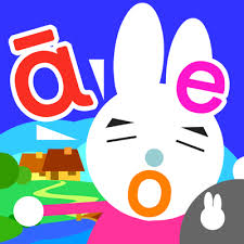 Every symbol has only one pronunciation. Chinese Phonetic Alphabet Kids Education Games App Store Review Aso Revenue Downloads Appfollow
