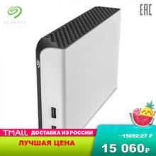 <b>Внешние жесткие</b> диски, купить по цене от 3460 руб в интернет ...