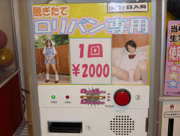 Vending Machine Japan Used Underwear Cool Vending Machine With Used Underwear Turborotfl