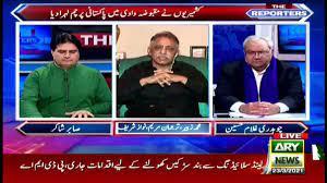 The Reporters   Sabir Shakir   ARYNews   23 March 2021 - video Dailymotion