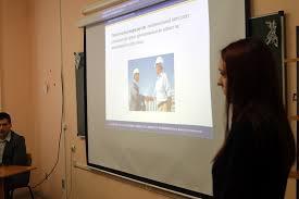 На факультете психологии прошли защиты магистерских диссертаций  С 30 по 31 декабря на факультете психологии проходили защиты магистерских диссертаций студентов магистратуры по профессионально образовательной программе