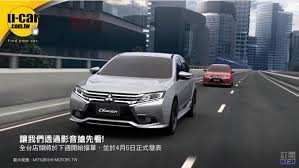 2018 mitsubishi grand lancer. modren 2018 allnew 2017 mitsubishi grand lancer for china and taiwan 2018 mitsubishi grand lancer