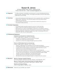 Latex Resume Template Interesting Single Page Resume Template One Latex On Professional Student P