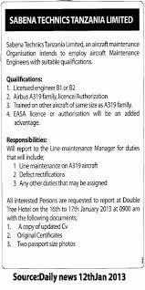 application engineer job description oil gas resume builder application engineer job description oil gas preparation team engineer in oil and gas servicing company resume