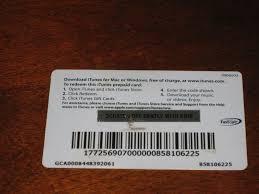 free itunes gift card generator photo 2