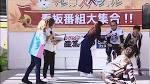「川崎亜沙美 おっぱい」の画像検索結果