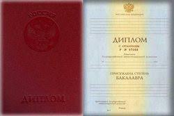 Купить диплом охранника разряда в калуге Запись в блоге Купить диплом охранника 4 разряда в калуге