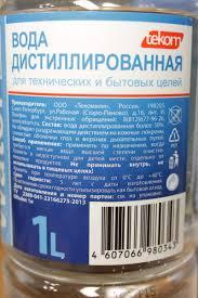 """Что значит процент в """"<b>Вода дистиллированная</b> более 30 ..."""