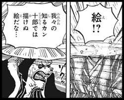 「ワンピース974ネタバレ」の画像検索結果