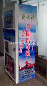 Car Wash Vending Machines Delectable Car Washing Vending Machine Coin Operated IC Card For Sale