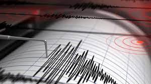 Deprem mi oldu, kaç şiddetinde? Kandilli Rasathanesi son depremler  listesi... - Haberler Milliyet
