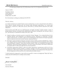 cover letter to human resources human resource cover letters that do not use i cover letter sample