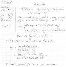 Контрольные работы по физике с ответами класс Полезное  Контрольная работа по физике на тему 8 изменение агрегатных состояний вещества