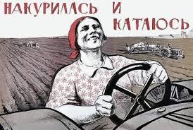 Препараты с медицинским каннабисом должны быть доступными для украинцев, - Скалецкая - Цензор.НЕТ 9400