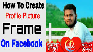 how to get new facebook layout 2017 profile picture frames for fb