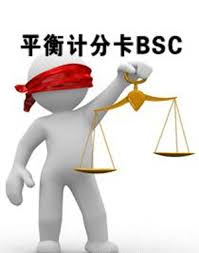 essay范文 about using the balanced scorecard 澳洲essay代写范文  essay代写 careersmart balanced score card 留学生作业代写 平衡计