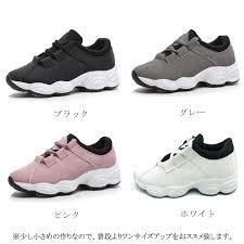 お洒落デザイン スニーカー レディースシューズ 厚底 靴 韓国風 春夏