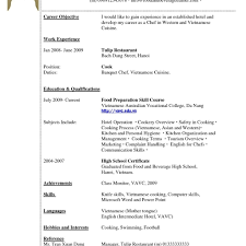 Examples Of Short Resumes Short Resume Example Examples Of Resumes Cv Sample For Students In 7
