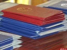 Купить диплом о неполном образовании с доставкой Как заказать диплом о неполном высшем профессиональном образовании