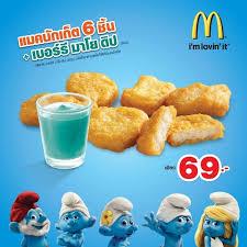 mcdonald s menu 2013. Wonderful 2013 To Mcdonald S Menu 2013 C