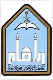 """جامعة الإمام"""" تفاجئ طلاب الموازي لعام 1435هـ بطلب سداد الرسوم"""