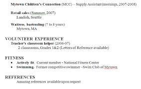 What Should Be On A Resume Suiteblounge Com