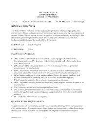 cover letter for entry level police officer writing a letter of recommendation police officer application security guard cover lettermodern design