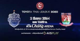 ดูบอลสด บุรีรัมย์ ยูไนเต็ด พบ ตราด เอฟซี (พร้อมลิงก์ดูบอล) | Thaiger ข่าวไทย
