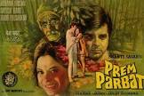 Satish Kaul Prem Parvat Movie