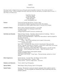 Grocery Bagger Resume Resume For Study