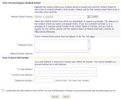 certification of identification form form 186