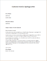 Customer Service Apology Email Apologize Letter To Customer Magdalene Project Org