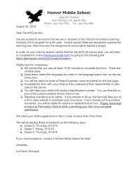 Cover Letter Font Vils Cover Letter For Families English Sfusd