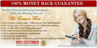 best Dissertation Writing Services ideas on Pinterest   Phd student  Thesis  writing and Academic writing Guelib  Gm Foods Essay Alchemist Book Summary Anna Quindlen Essays