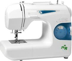 New Home Sewing Machines Prices