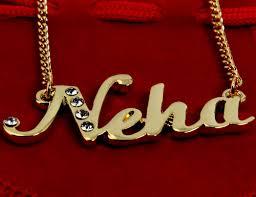 I Love You Neha Name Wallpaper - Neha I ...