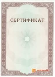Купить диплом дешево лица ru Купить диплом дешево лица два