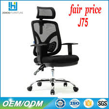 Office Chair Parts Extraordinary Office Chair Parts Armrest 71 For Your Cute Desk