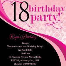 18th birthday invitations free birthday invitations