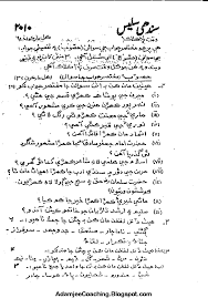 literary interpretation essay example narendra modi speech on  literary interpretation essay example image 2