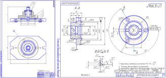 Курсовая работа по технологии машиностроения курсовое  Дипломный проект Технологический процесс механической обработки детали Крышка