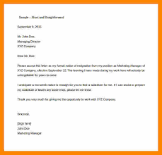 two weeks notice letter restaurant printable short and straight forward two week notice letter