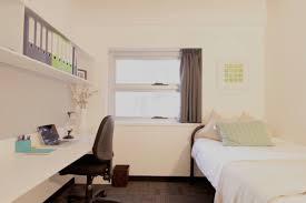University Of Newcastle Student Accommodation, NSW
