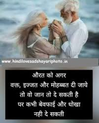 zindagi sad shayari very sad shayari sad shayari in hindi for friend sad