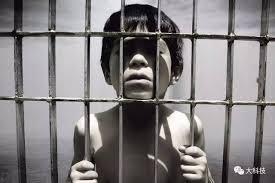 「監禁」的圖片搜尋結果