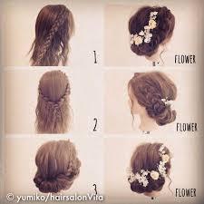 結婚式髪型自分で簡単可愛いヘアアレンジショート ロング I See